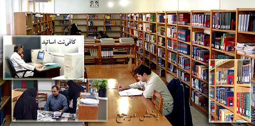 Central Library - Reference Section